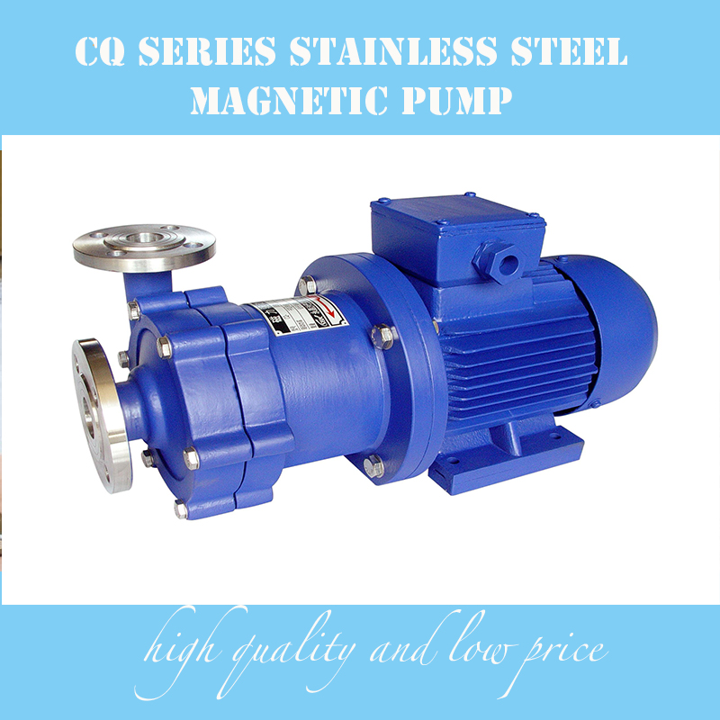 25CQ-15 304 stainless steel magnetic pump magnetic pump chemical corrosion-resistant pumps 16cq 8 corrosion resistant pump horizontal stainless steel chemical transfer magnetic drive pump