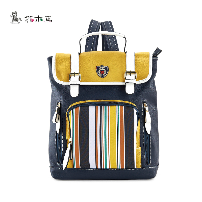 British style girl's backpack High quality school bag PU leather women backpacks preppy style stripes shoulder bag swdf 2016 new british style women backpacks high quality pu leather ladies backpack women s hollow leaves bags 3 colors optional