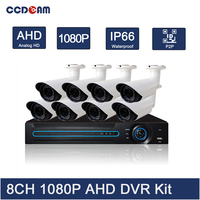 8CH 1080P AHD DVR Kit Security CCTV System Full HD 2MP AHD Camera With 1080P AHD