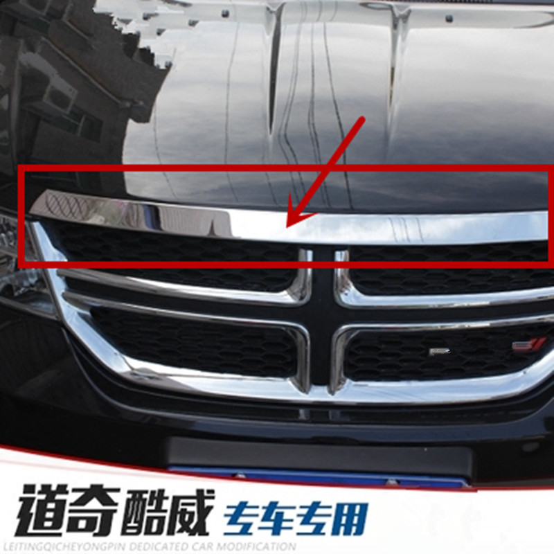 Auto parts Stainless steel front cover, engine hood, trim strip fit for Dodge Journey/Jcuv 2010-2015Auto parts Stainless steel front cover, engine hood, trim strip fit for Dodge Journey/Jcuv 2010-2015