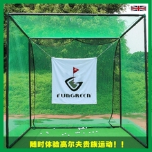 Outdoor & Indoor Golf Hitting Cages Mini Golf Practice Swing Training Aids Golf Hitting/Putting Mat OEM Size