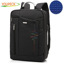 d7f9dd533dc6 Coolbell Brand Daypack Laptop Backpack 14 15.6 inch Notebook Laptop Bag men  women Minimalist Mochila Feminina Luggage Travel bag