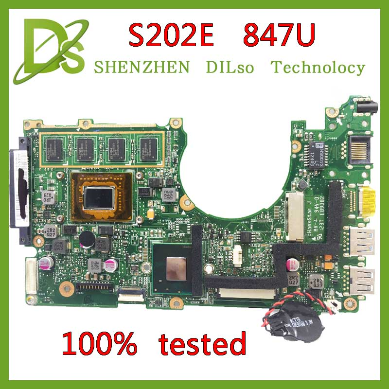 KEFU x202e  For ASUS S200E X202E X201E X202EP Vivobook  motherboard REV2.0 Celeron Dual-Core 847cpu 2G RAM onboard 100% tested mini itx motherboard nm70 chipset celeron 1037u cpu mainboard with onboard 2gb ram 2 coms
