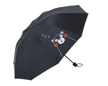 Anime funny Kumamoto bear japan Daily Folding Umbrella Cute Cosplay Collection