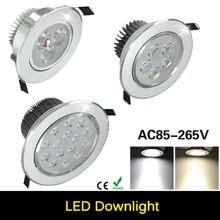 9 Вт/15 Вт/21W27W/36W45W потолочный светильник светодиодный светильник лампа Встраиваемый Точечный светильник для дома, светодиодный драйвер может продаваться отдельно дропшиппинг