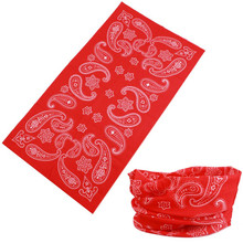 Multifunctional Seamless Red New