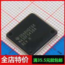 SMD MSP430F5438AIPZR microcontroller 16 MSP430 25MHZ LQFP-100