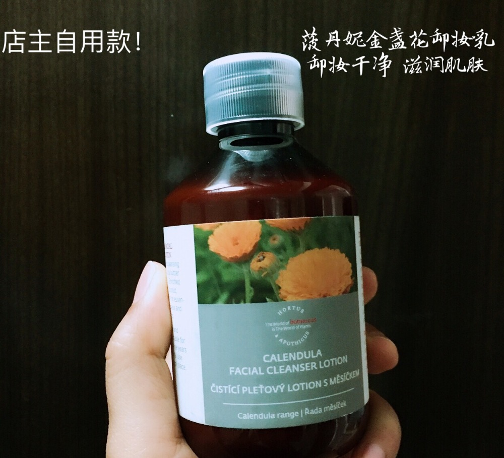 Lotion nettoyante pour le visage au calendula 200 ml hydratante et nettoyante en profondeurLotion nettoyante pour le visage au calendula 200 ml hydratante et nettoyante en profondeur
