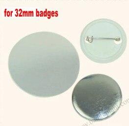 32mm Badge maker Button making supplies 1000pcs shells + films+ back pins все цены