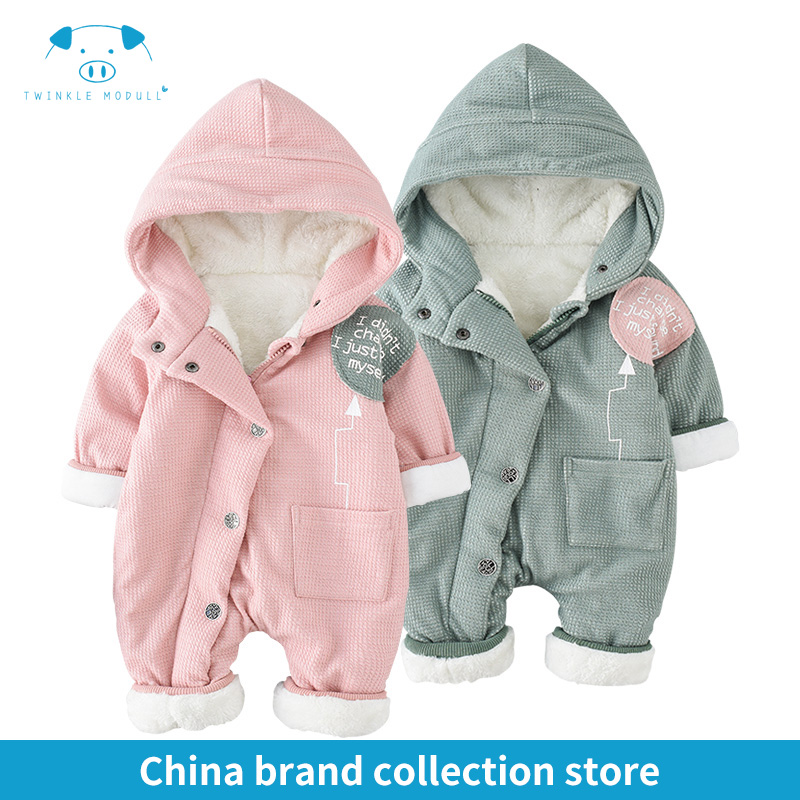 winter rompers newborn boy girl clothes set baby fashion infant baby brand products clothing bebe newborn romper MD170D028 newborn baby clothes winter long sleeves with feet baby boy girl clothes babies overalls ropa de bebe infant product baby romper