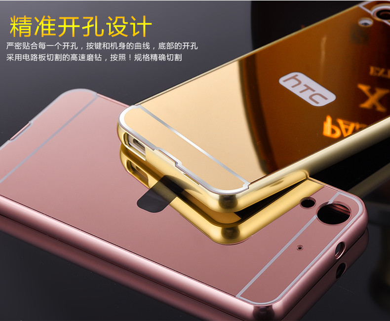 separation shoes 5c904 aa6a3 US $4.98 |Luxury Aluminum Mirror Bumper For HTC Desire 728G 728 / E9 Plus  E9+ Frame PC Back Cover Metal Case Mirror Cell Phone Cover Cases on ...