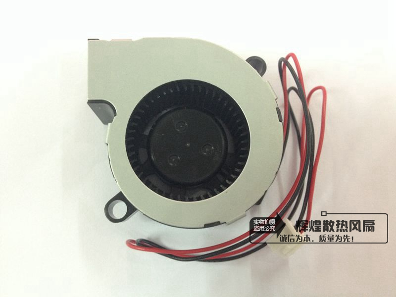 NEW NMB-MAT Minebea BM4520-05W-B30 4520 24V 0.07A Turbine Projector Cooling Fan