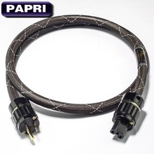 PAPRI M-6MK2 AC 99.9997% OCC Silver Plated AC Power Cable Amplifies Audio Power Cord Gold Plated Connector Plugs DVD CD HiFi