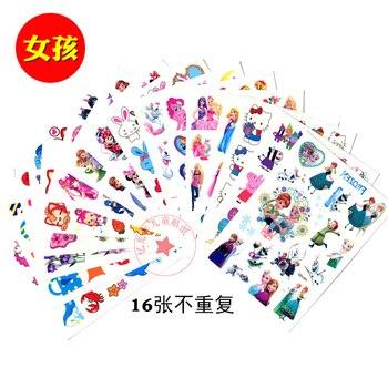 16pcs/set 12.5*8.5cm Temporary Tattoo Sticker Pets Princess Watch Unicon Child Tatouage Temporaire Body Art Tattoo Stickers