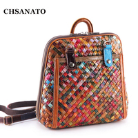 Woven New 2014 Patchwork Women S Fashion Backpacks Bookbag Schoolbag Travelling Bag Cow Leather Rucksack Mochila