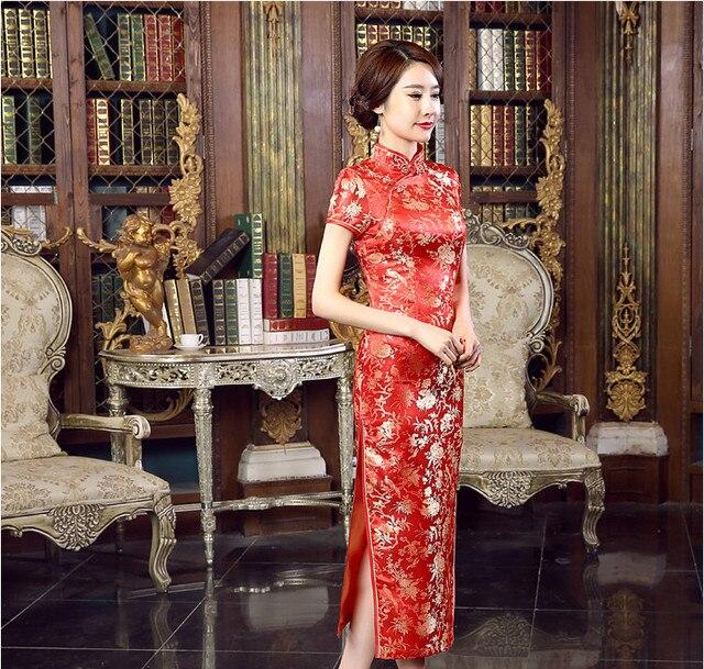 Elegant Red Chinese Women's Satin Long Cheongsam Qipao Lady Summer Vintage Evening Dress Flowers Size S M L XL XXL XXXL C0032