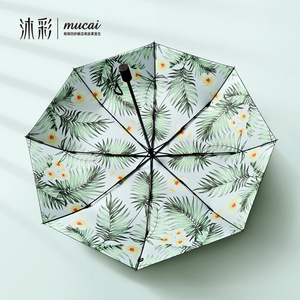 MUCAI Rain Women Umbrella Sun