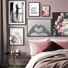 Сексуальная Девушка Сердце Цветок Растение Любовь Котировки Стены Искусства Холст Картины Северные
