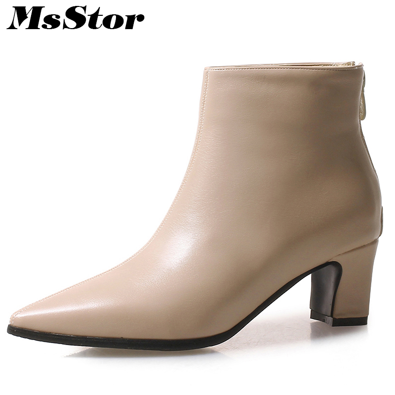 bfec4e4018d4 MsStor Women Boots Pointed Toe Square heel Ankle Boots Women Shoes Med Heel  Zipper 2018 Winter