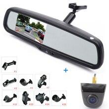 """ANSHILONG 4.3 """"LCD سيارة الرؤية الخلفية الداخلية استبدال مرآة مراقب مع عكس النسخ الاحتياطي كاميرا لموقف السيارات نظام عدة OEM قوس"""