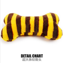 New Arrivals Pet Dog Cat Toys Novelty Plush Striped Bone Dog Squeak Toys Puppy Chew Squeak Toys For Chihuahua Poodle Pet Chew