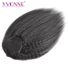 Yvonne Brazilian Kinky Straight Ponytail Human Hair Clip In Extensions Virgin Hair 1 Piece Natural Color(China)