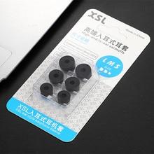 12pcs/2 box T400 memory ear cotton (LMS) C set noise reduction and sound insulation 4.5mm ear-set plug