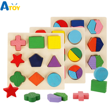 цена на Wooden Geometric Shapes Sorting Math Montessori Puzzle Preschool Learning Educational Game Baby Toddler Toys for Children Wood