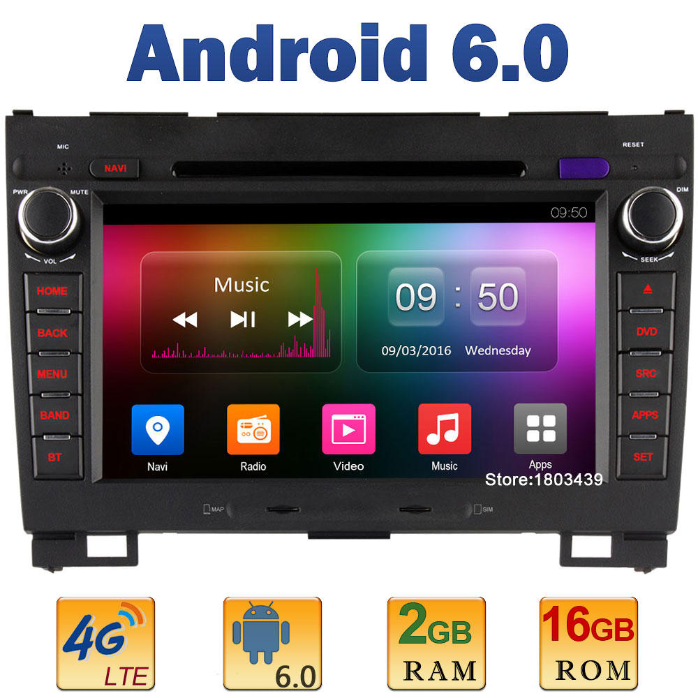 8 Quad Core 2GB RAM 4G LTE SIM WIFI Android 6.0 Car DVD Video Player Radio For Great Wall Hover H3 H5 2010-2013 DAB+ AUX USB BT