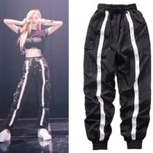 kpop Blackpink Ross 2020 streetwear loose striped harem pants