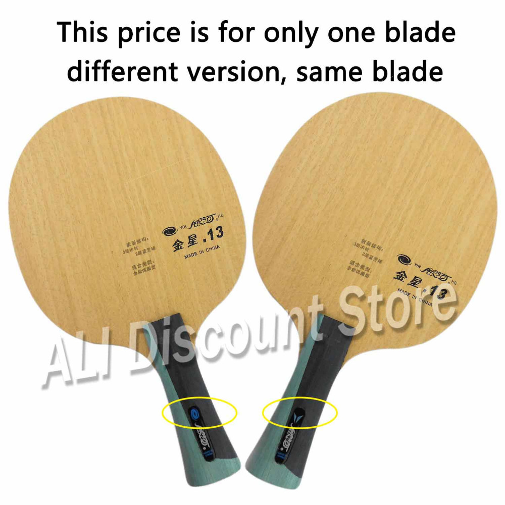 Galaxy Milky Way Yinhe V 13 Venus.13 3 Wood + 2 Carbokev Allround Table Tennis Blade PingPong Racket