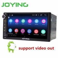 JOYING nowy opracowany 7 ''pokój 2 din Android 6.0 auto car system nawigacji stereo wbudowany cyfrowy wzmacniacz wsparcie wideo out