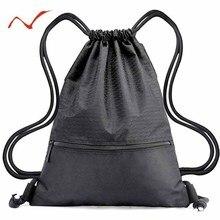 Большой рюкзак на шнурке для мужчин и женщин, спортивная сумка для фитнеса, водонепроницаемая нейлоновая сумка для путешествий, рюкзак для бега, плавания, пешего туризма