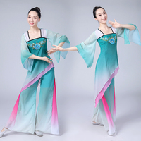 ancient chinese costume hanfu dress stage performance clothing folk dress hanfu women stage dance wear Chinese dance costumes