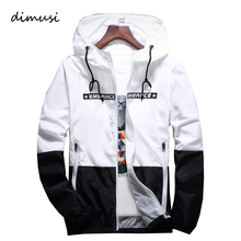 DIMUSI Spring Autumn Men's Jackets Hip Hop Jacket Windbreake