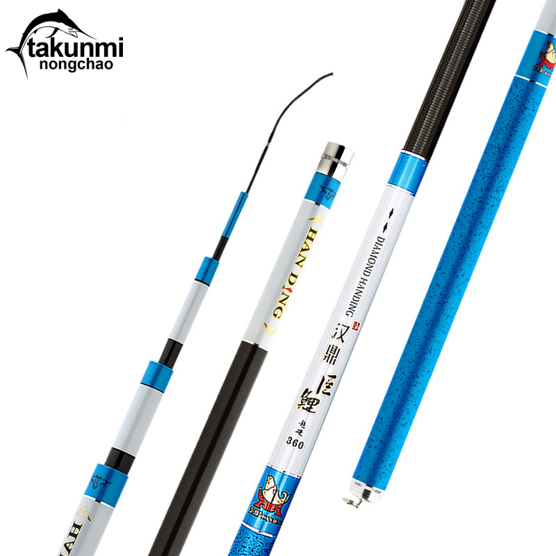 Processing 3.6M 4.5M5.4M6.3M 7.2M8m 9m 10m High Carbon Fiber Superhard Fishing Rod Telescopic rod Fishing rod Taiwan Fishing rod