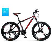 Mountain bike 24/26 inch 30 Speed shock disc brakes mountain bike gift promotion student men and women bicycle