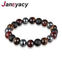 Janeyacy 2018 модный тигровый глаз гематит и черный обсидиан