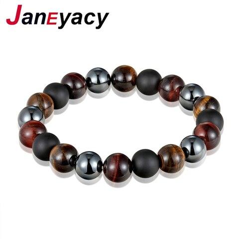 Купить janeyacy 2018 модный тигровый глаз гематит и черный обсидиан
