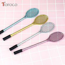 TOFOCO 19.5cm Mini Plastic Badminton Grid Crystal Slime Fluffy Mud Grids DIY Plasticine Tool Mold Accessories For Kids Gift(China)