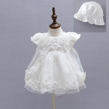 Baby Girls Christening Gown Dresses+Hat+Shawl Vestidos Infantis Princess Wedding Party Lace Dress for Newborn Baptism 3PCS
