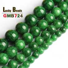Green Natural Jades Stone Beads Round Loose Stone Beads For Jewelry Making DIY Bracelet Necklace Pick Size 6/8/10/12mm 15 Inches недорого