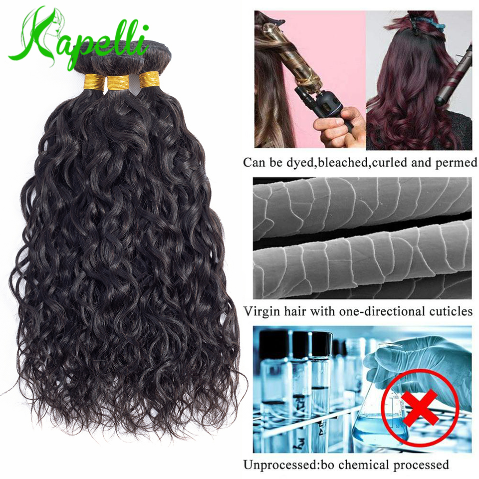 Water Wave Bundles With Closure Brazilian Hair 3 Bundles With Closure Remy Hair Bundles With Lace Closure(4*4) 100% Human Hair