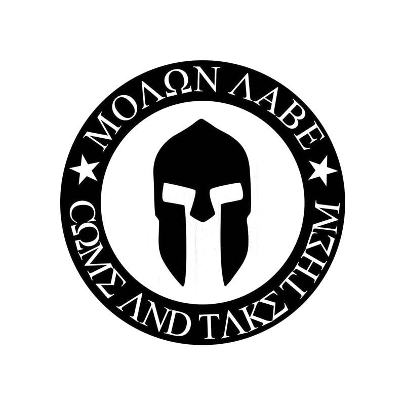 10CMX10CM Molon Labe Spartan Helmet Fuel Tank Cover Vinyl Decals Car Stickers Black/Silver C1-3166