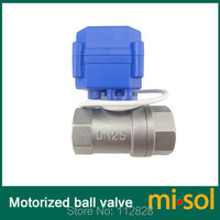 1pcs of Motorized valve G1 DN25 (reduce port) 2 way 12VDC CR01, stainless steel, electrical valve