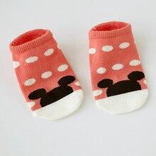 Thicken Warm Newborn Boy Girl Socks