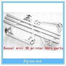 Коссель мини 3d принтер части рога, non-standard parts, металлический угловой элемент рамка алюминиевого сплава
