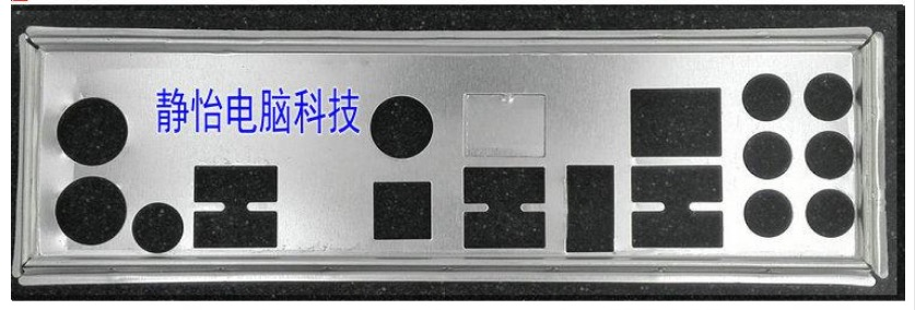 US $8 88 6% OFF New I/O shield back plate of motherboard for P6X58D Premium  P6X58D E just shield backplate Suitable I/O baffle Free shipping-in