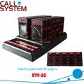 Заведение беспроводная система оповещения гость пейджер 1 клавиатура с зарядным устройством и 25 шт. зуммер ( звук / flash / вибрация )