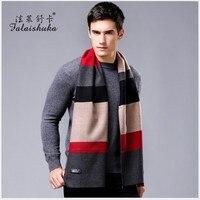 2017 new men winter warm silk scarf business man fashion plaid thick scarfs silk wrap for men brand scarfs men scarf big